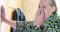 В Омской области пойманы мошенницы, обманывавшие пенсионеров
