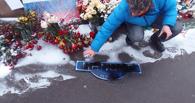 Радикалы с георгиевскими лентами осквернили мемориал на месте убийства Немцова
