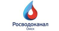 Ноябрьский рейтинг абонентов «Росводоканала Омск»