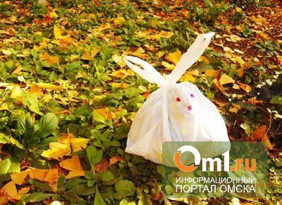 В Омской области охотникам выдают разрешения и пакеты для мусора