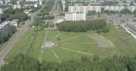 Правительство не хочет «позориться» за парк 300-летия Омска