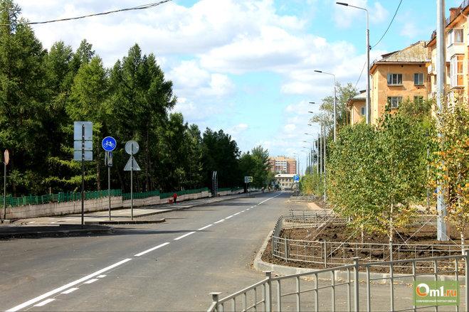 В Омске открыли реконструированную за 100 миллионов улицу Андрианова