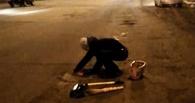 Заделывать ямы больше не буду: омская «Дорожная фея» примерила на себя роль «Ревизорро» (видео)