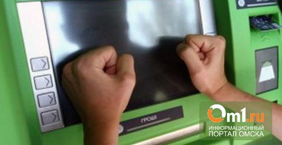 Что делать, если вас обманул банкомат