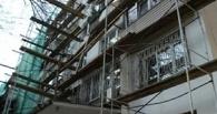 У омской мэрии хватит денег на капитальный ремонт только 36 домов