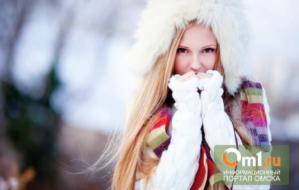 В Омске уже в понедельник начнется потепление
