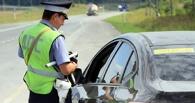Водителей освободят от штрафов в случае противоречия знаков и разметки