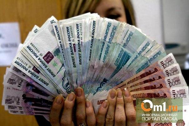 Директор омской турфирмы украла 870 тысяч у владельца базы в Чернолучье