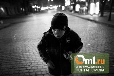 В Омске из спецучреждений сбежали еще трое подростков