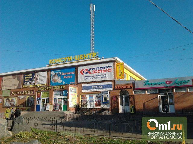 В Омске ликвидируют остановку у «Консум-центра»