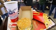В Омске снова ищут земельные участки под McDonald's