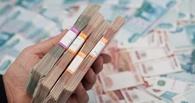 Больше 350 млн рублей ушло за границу через омские фирмы