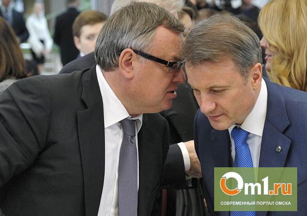 Главы ВТБ и Сбербанка отчитаются о доходах