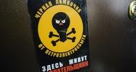 «Черные метки» для омских неплательщиков по электроэнергии признали незаконными