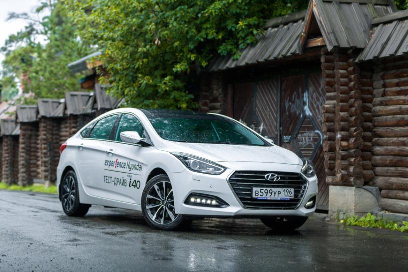 «И» с точкой: первая встреча с обновленным Hyundai i40