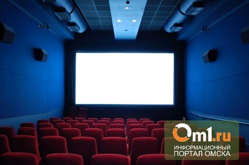 В Омске не хватает кинотеатров