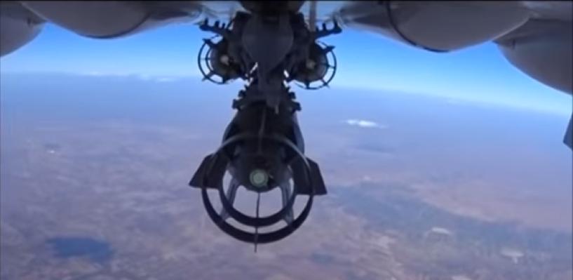 Минобороны опубликовало новое видео бомбардировки Сирии с камеры Су-24М