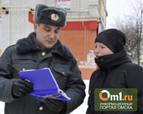 В Омской области потерялась 15-летняя девочка