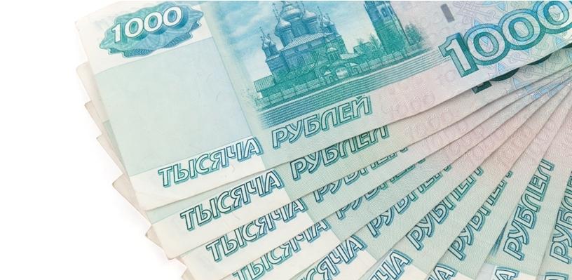 Курс валют: российская национальная валюта немного ослабла