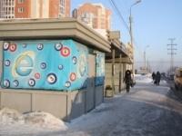В Омске на Богдана-Хмельницкого закрыли подпольное казино