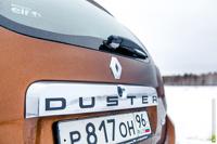 Renault Duster незаметно обновили