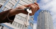 В Омске будут судить риелтора, который торговал ранее проданными квартирами