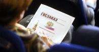 Итоги импортозамещения: государственные закупки в России подорожали в полтора раза