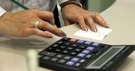 В следующем году правительство урежет госрасходы на 10%
