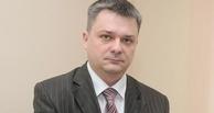 Виктор Соболев возглавил министерство имущественных отношений Омской области