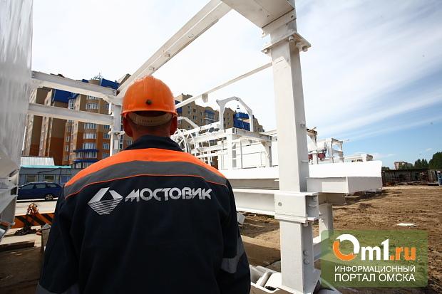 Омский «Мостовик» поедет строить дорогу в Орел