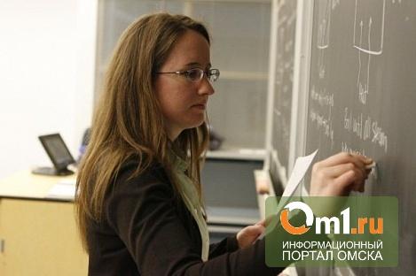 Безнадёга.омск: Горсовет и мэрия просят денег на подъем зарплаты учителей у Назарова