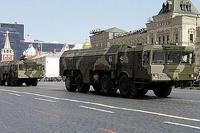 Германия заподозрила Россию в размещении ракет возле границ с ЕС