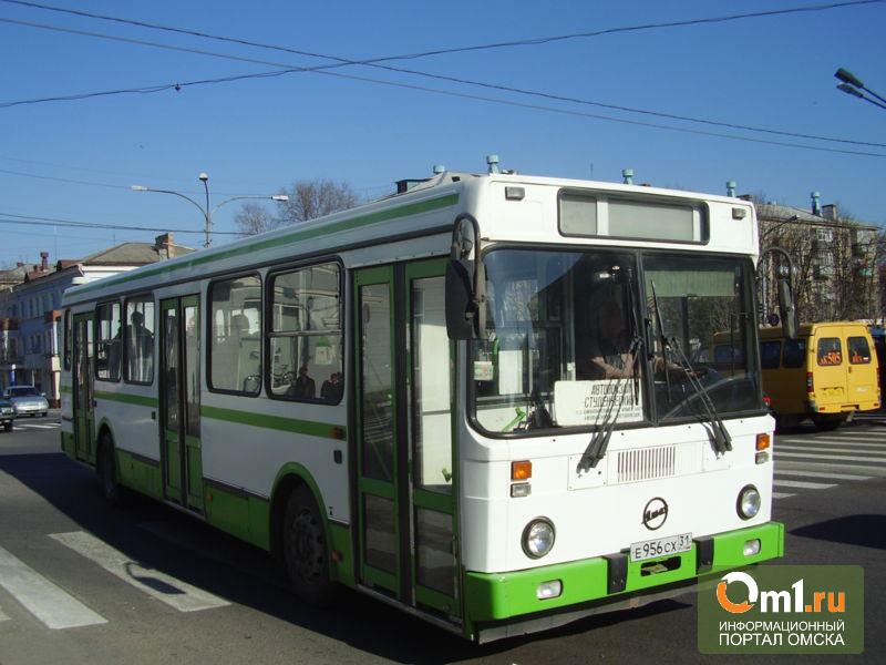 Экипажи для новых автобусов в Омске выбрали по конкурсу