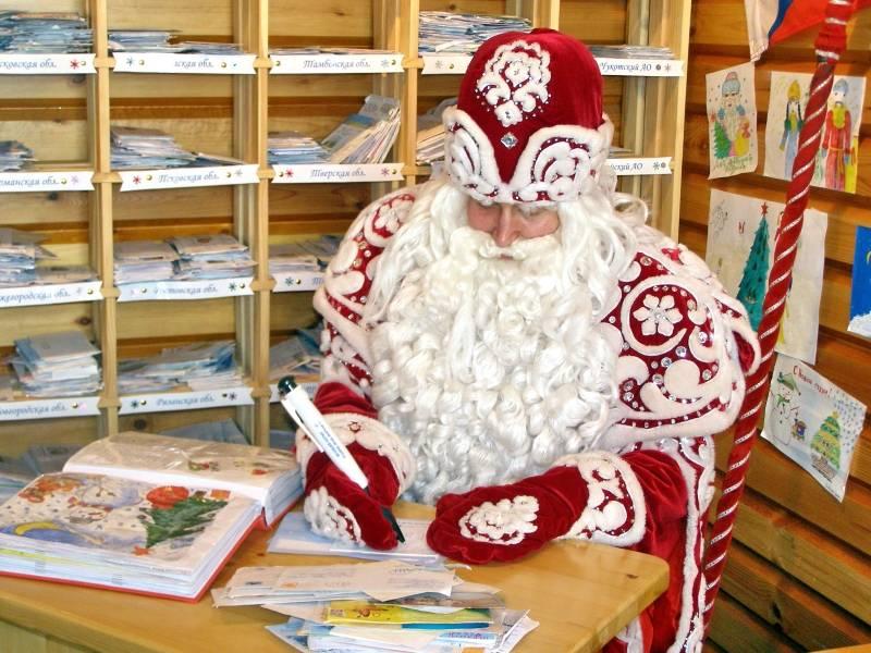 Минутка добра: омский Дед Мороз отвечает на письма