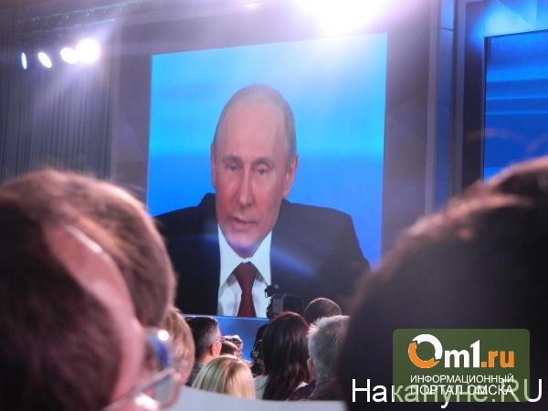 """После пресс-конференции Путина в Чечне закрыли газету """"Путь Кадырова"""""""