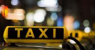 Пропавшего однорукого таксиста нашли не в Омске, а в области