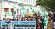 Омичи собираются на митинг против вырубки скверов в Омске