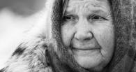 Мошенник украл у омской пенсионерки 140 тысяч рублей