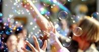 Омская молодежь встретит весну мыльными пузырями