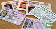 Дмитрий Медведев разрешил менять водительские права без прохождения медосвидетельствования