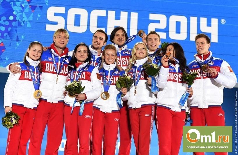 Олимпиада-2014: имена чемпионов