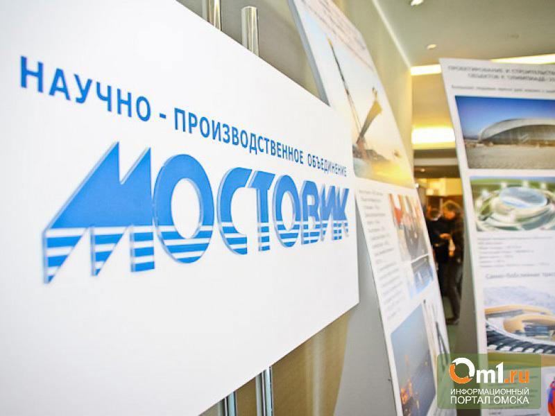 Омский минтранс обеспокоен банкротством «Мостовика»