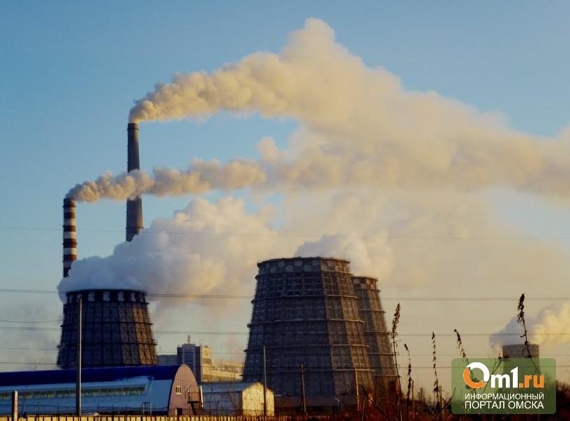В Омске проверят 60 предприятий во время акции «Чистый воздух»