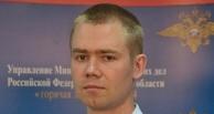 Главой пресс-службы омского УМВД назначен Алексей Командыков