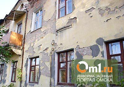 В Тюкалинске уже 6 лет сносят аварийный жилой дом