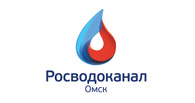 «Росводоканал Омск» проведёт семинар для застройщиков