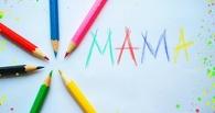 День матери стал главной темой в «Яндексе» у омичей