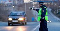 В Омске разыскивают водителя автомобиля, который сбил девушку