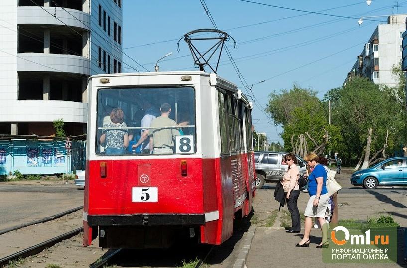 В Омске сегодня вечером опять остановят трамваи