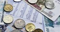 Работница омской фирмы украла со счетов 190 000 рублей